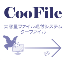 CooFile