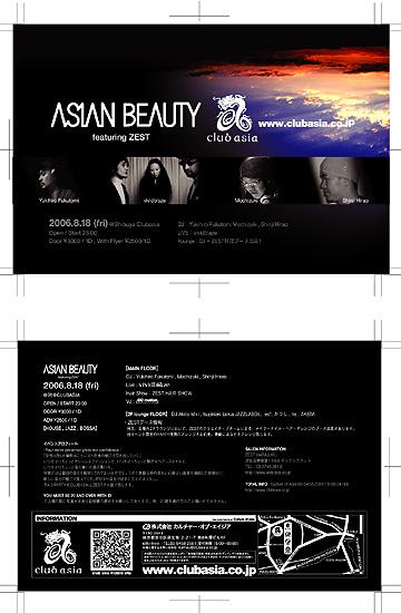 asianbeauty0818_2.jpg