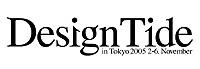 designtide.jpg