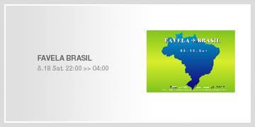 favela0818.jpg
