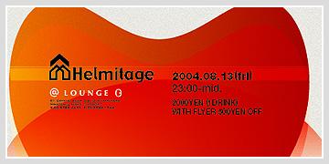 hermitage.jpg