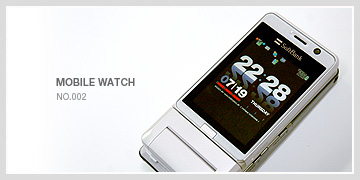 mobilewatch002.jpg