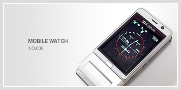 mobilewatch005.jpg