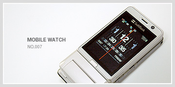 mobilewatch007.jpg