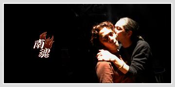nankon_kiss.jpg