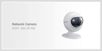 networkcamera.jpg