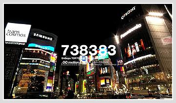 shibuya_x.jpg