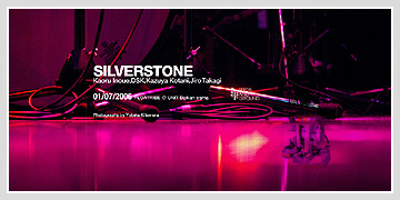 silverstone1.jpg